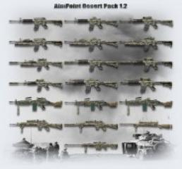 Desert Weapons