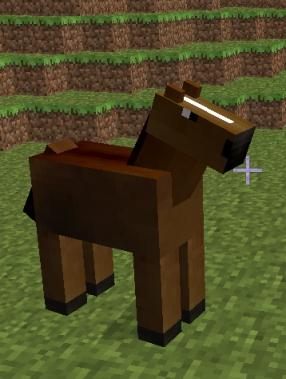 скачать мод лошади для майнкрафт 1.2.5