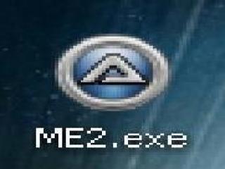 ME2 TEXTURE QUICK BYPASS