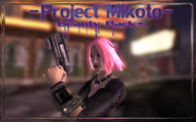 Mikotos Beauty Pack