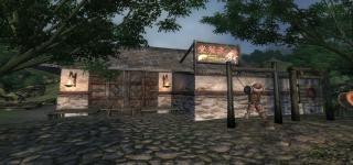 Akaviri Samurai Shop